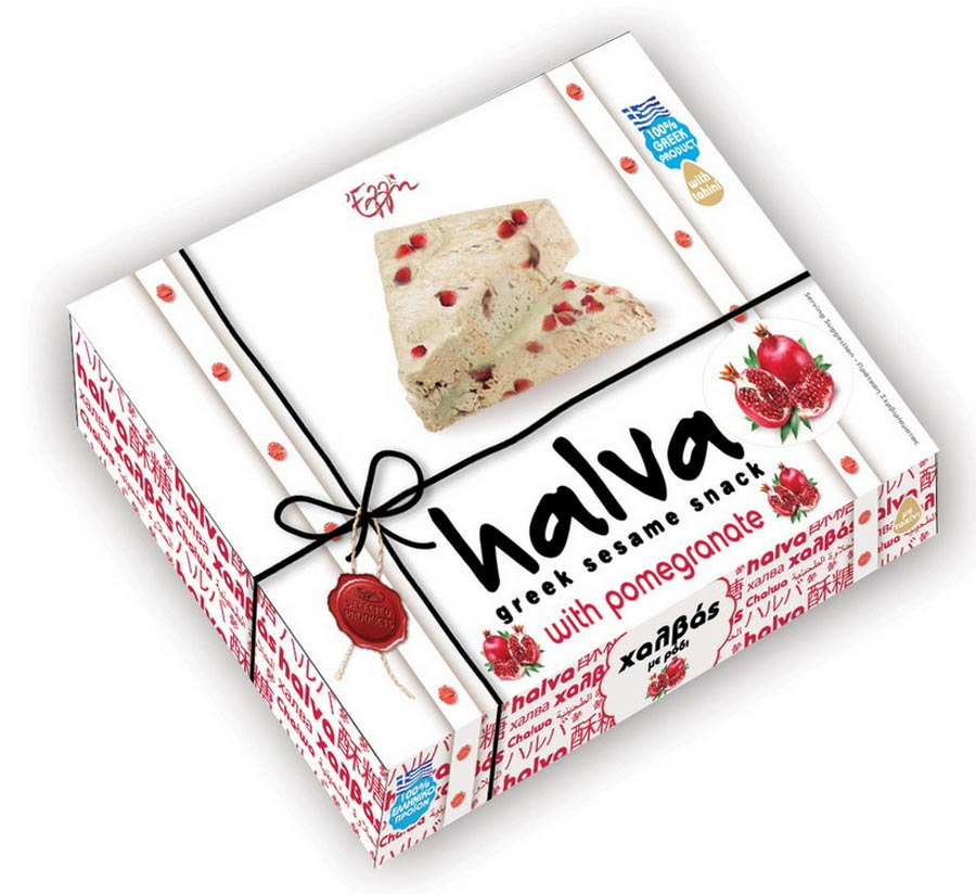Halva with pomegranate